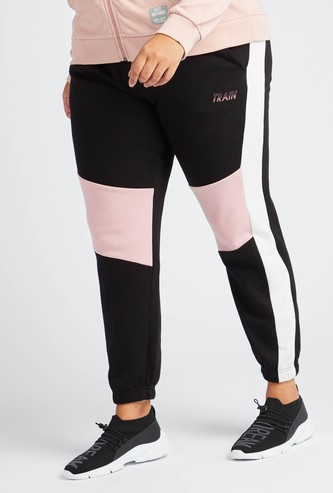 Full Length Colour Block Joggers with Pockets and Drawstring Closure