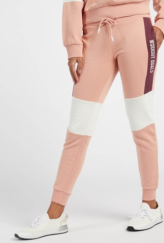 Full Length Colour Block Mid-Rise Jog Pants with Drawstring Closure