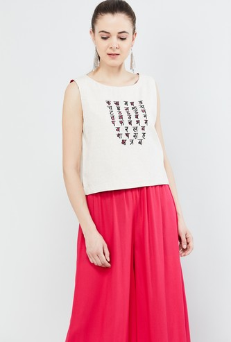 MAX Typographic Print Top with Overlap Back