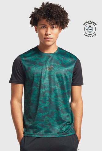 Camouflage Print T-shirt with Mesh Short Sleeves and Crew Neck