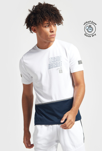 Textured T-shirt with Panel Detail and Short Sleeves