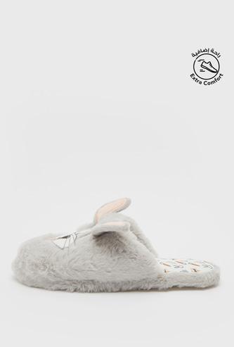 Bugs Bunny Bedroom Slippers