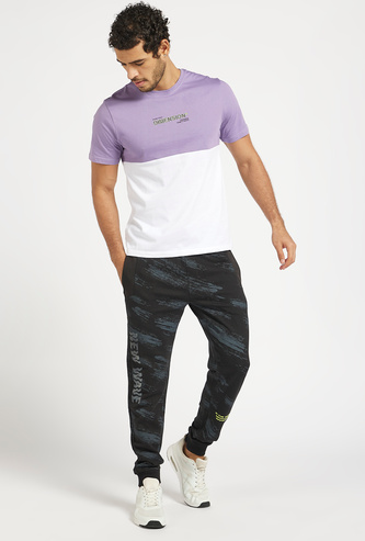 All-Over Printed Full-Length Jog Pants with Drawstring and Pockets