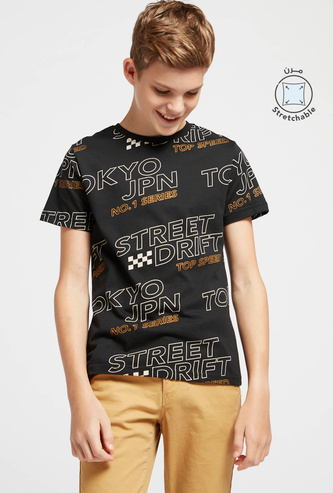 All-Over Text Print T-shirt with Crew Neck and Short Sleeves