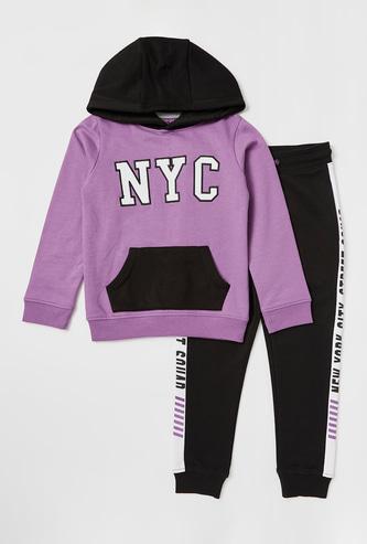 Printed Hooded Sweatshirt and Full-Length Joggers Set