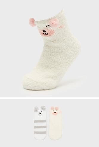 Set of 2 - Textured Ankle Length Socks with Pom-Pom Detail
