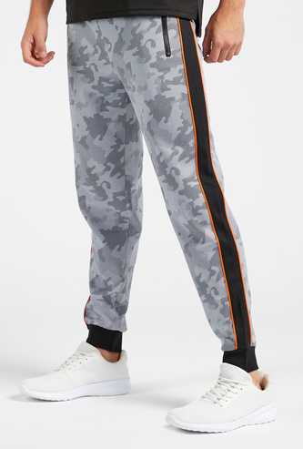 Slim Fit Camouflage Print Jog Pants with Pockets and Drawstring