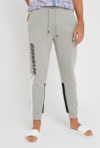 Slim Fit Printed Jog Pants with Pocket Detail and Drawstring