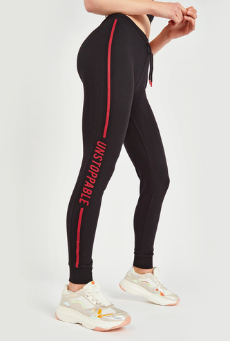 Text Print Jog Pants with Drawstring