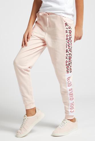 Full Length Leopard Print Jog Pants with Pocket Detail