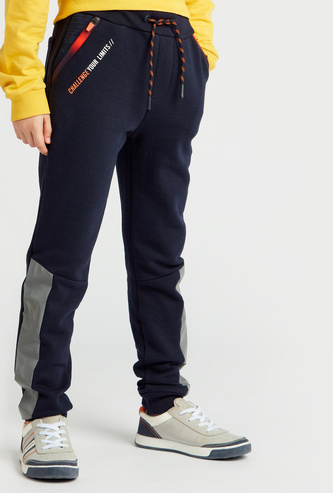 Solid Full Length Joggers with Pockets and Reflective Panels