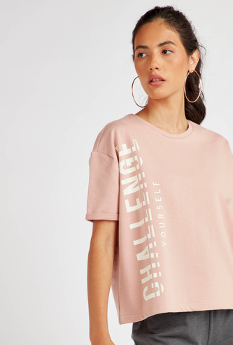 Printed Boxy T-shirt with Round Neck and Short Sleeves