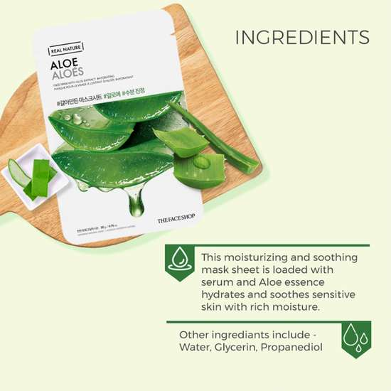 THE FACE SHOP Real Nature Aloe Face Mask