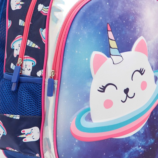 Printed Backpack with Adjustable Straps and Zip Closure - 14 Inches