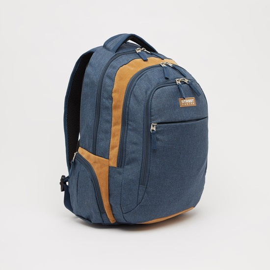 Textured Backpack with Adjustable Shoulder Straps - 18 Inches
