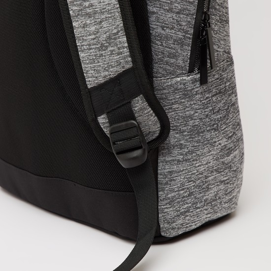 Printed Backpack with Adjustable Shoulder Straps - 18 Inches
