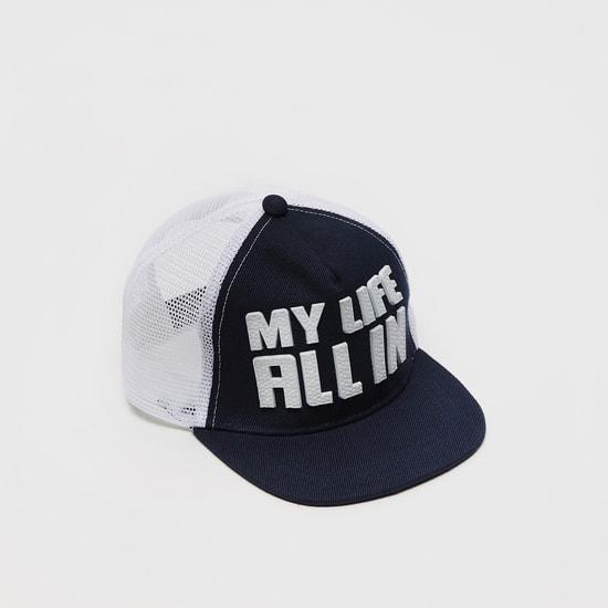 قبعة بارزة الملمس قابلة للتعديل بطبعات منقوشة