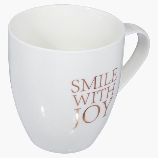 Text Print Mug
