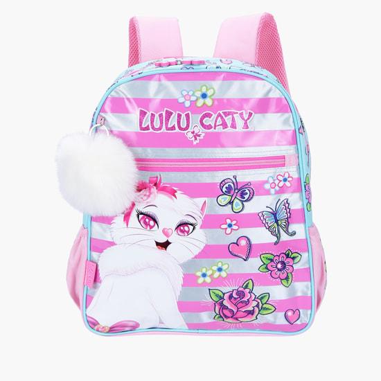حقيبة ظهر بطبهات لولو كاتي