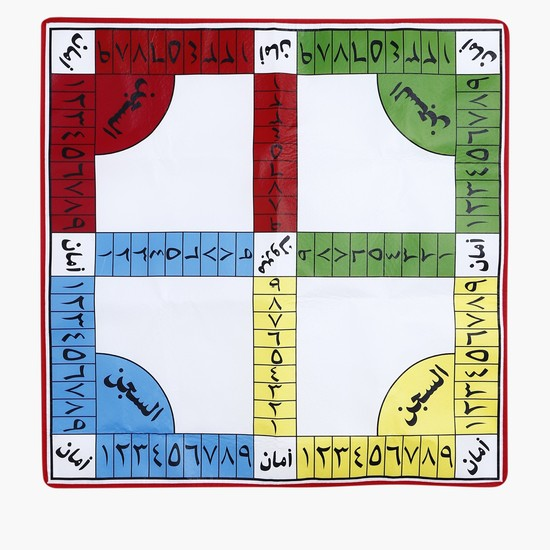 Game Board Set