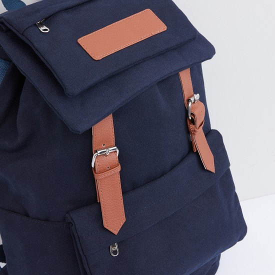 Textured Backpack with Flap and Adjustable Shoulder Straps