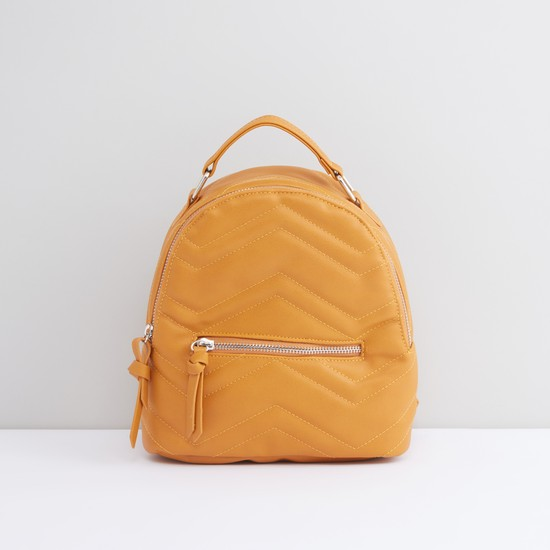 Quilted Backpack with Zip Closure and Adjustable Straps