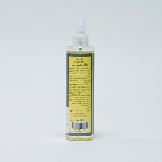 Sahar Body Mist - 200 ml