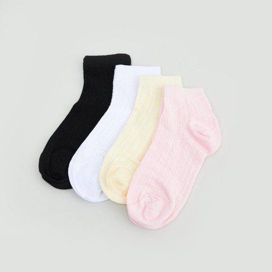 Set of 4 - Textured Ankle Length Socks