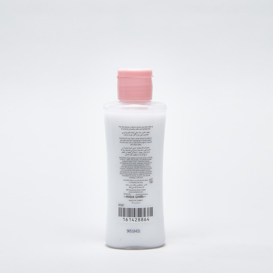 Youthful Skin Cleansing Milk - 125 ml