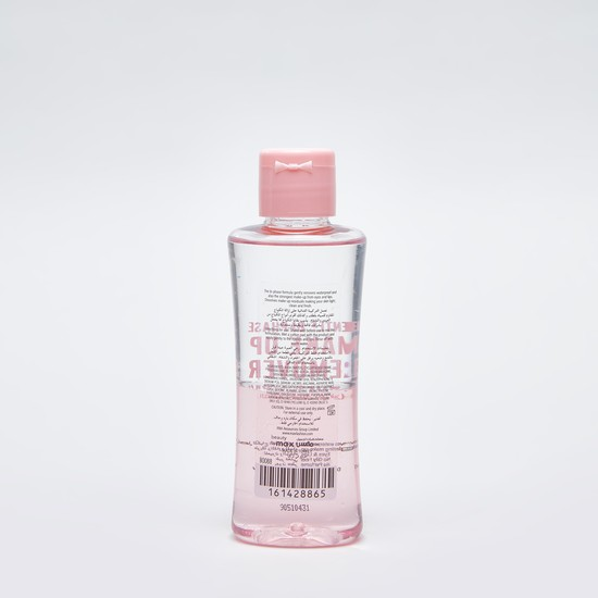 Gentle Bi-Phase Makeup Remover - 125 ml
