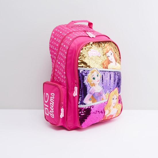 حقيبة ظهر بتفاصيل مزيّنة بتفاصيل ترتر وحمالات قابلة للتعديل