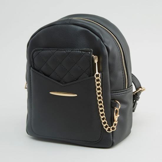 Textured Backpack with Quilted Pouch