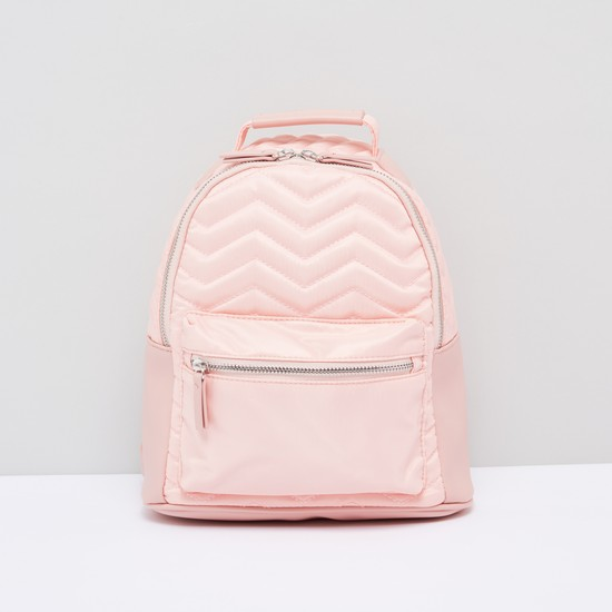 Quilted Backpack with Zip Closure and Adjustable Shoulder Straps