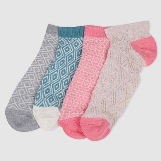 Printed Ankle Socks - Set of 4