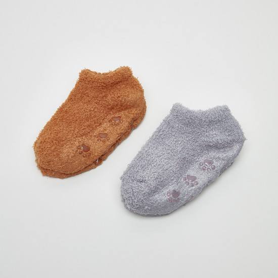Set of 2 - Textured and Paw Printed Ankle Length Socks