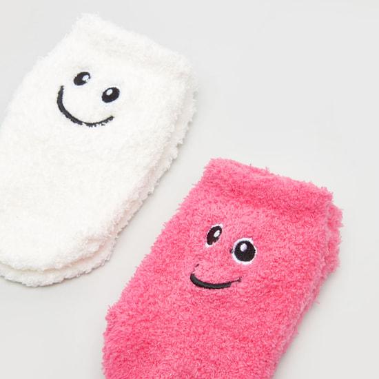 جوارب غير مرئية بارزة الملمس - طقم من 2 أزواج