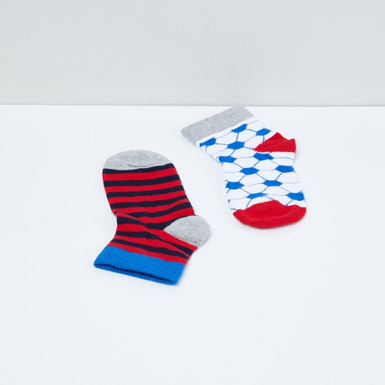MAX Jacquard Patterned Ankle-Length Socks - Pack of 2 - 2-4Y