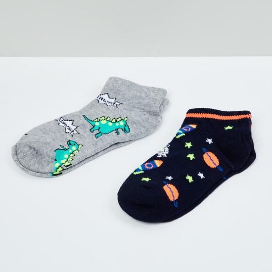 MAX Kids Jacquard Pattern Socks- Pack of 2 - 5-7 Y