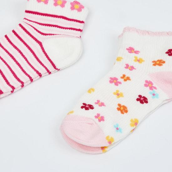 MAX Kids Patterned Knit Socks - Pack of 2 - 2-4 Y