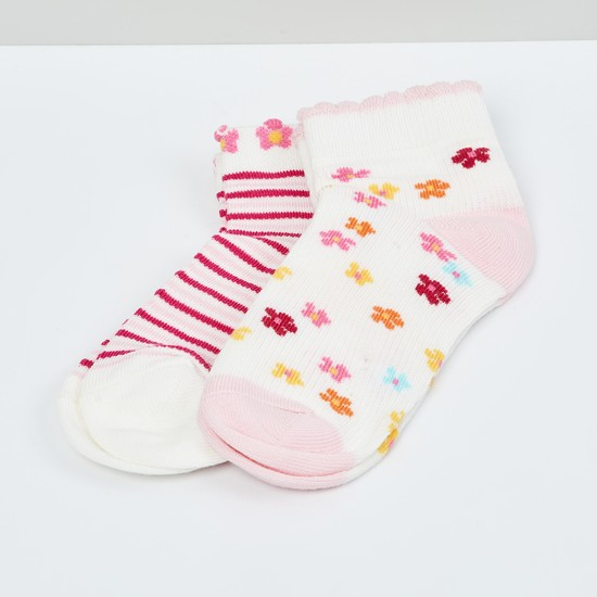 MAX Kids Patterned Knit Socks - Pack of 2 - 5-7 Y