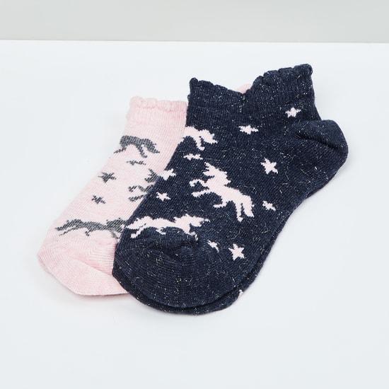 MAX Kids Patterned Knit Socks - Pack of 2 - 7-10 Y