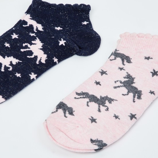 MAX Kids Jacquard Pattern Socks- Pack of 2 - 10-12 Y