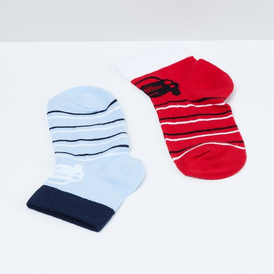 MAX Jacquard Patterned Ankle-Length Socks - Pack of 2 - 5-7Y