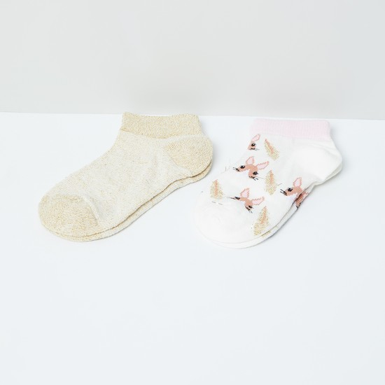 MAX Patterned Ankle-Length Socks - Pack of 2 - 5-7Y