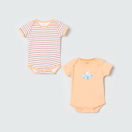 MAX Printed Knitted Bodysuit - Set of 2