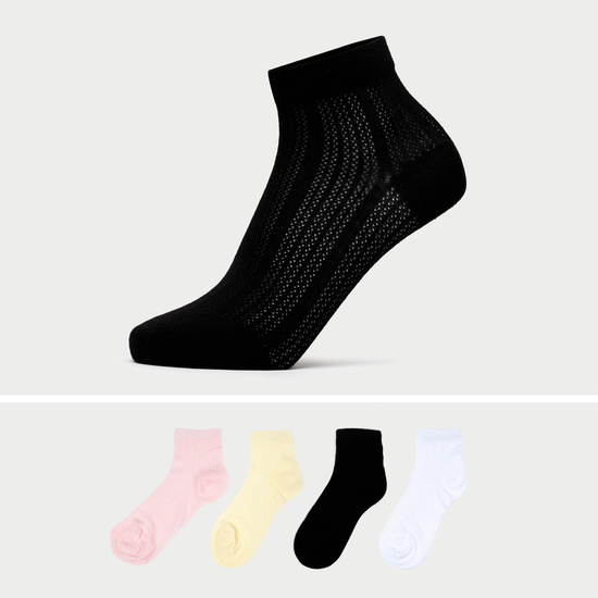 Pack of 4 - Solid Ankle Length Socks