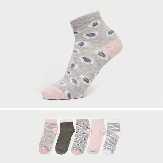 Pack of 5 - Assorted Ankle-Length Socks with Cuffed Hem