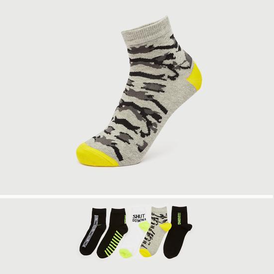 Pack of 5 - Printed Crew Length Socks with Cuffed Hem