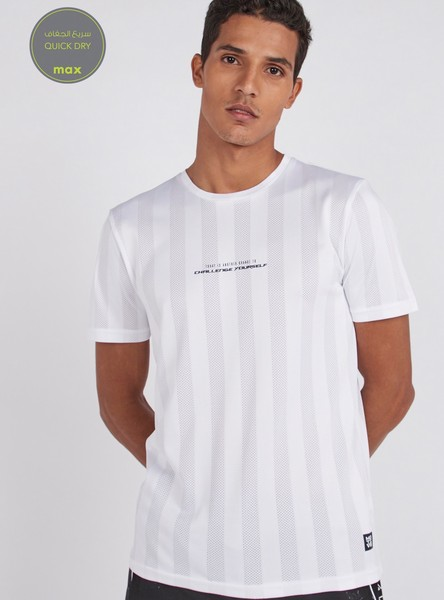 Textured Quick Dry T-shirt with Round Neck and Short Sleeves