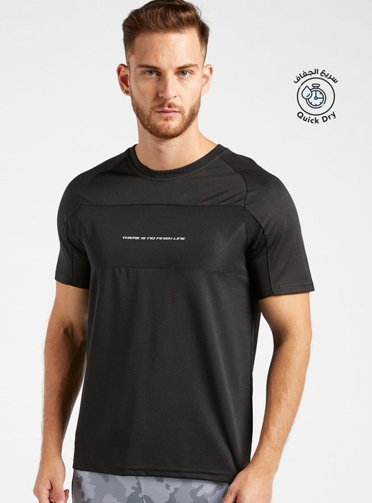 Printed Performance T-shirt with Short Sleeves and Crew Neck